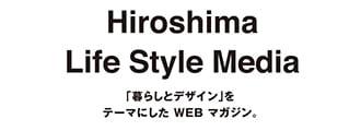 Hiroshima Life Style Media